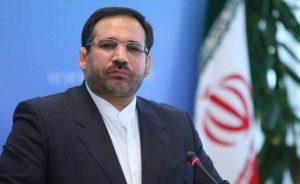 Iranian Finance and Economic Affairs Minister Shamseddin Hosseini